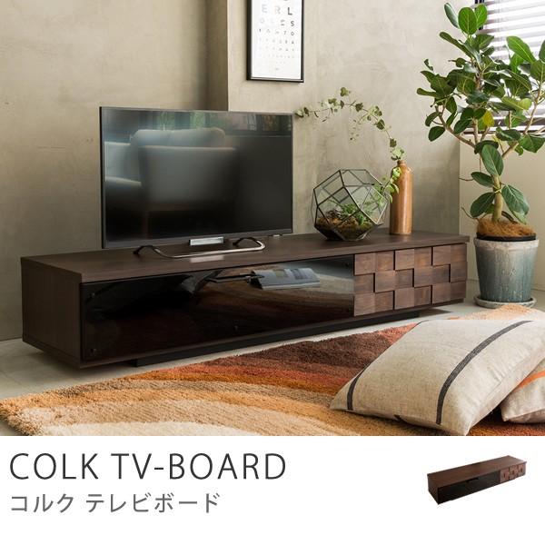 テレビ台 COLK テレビボード Sサイズ ヴィンテージ モダン ブラウン 木製 90 完成品 おしゃれ 送料無料