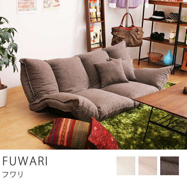 Gentil Reclining, One From Sofa, Living, Fluffy, Couch, SALE, Sale リクライニングフロアソファー  FUWARI (shipping Included) ( Night Non )