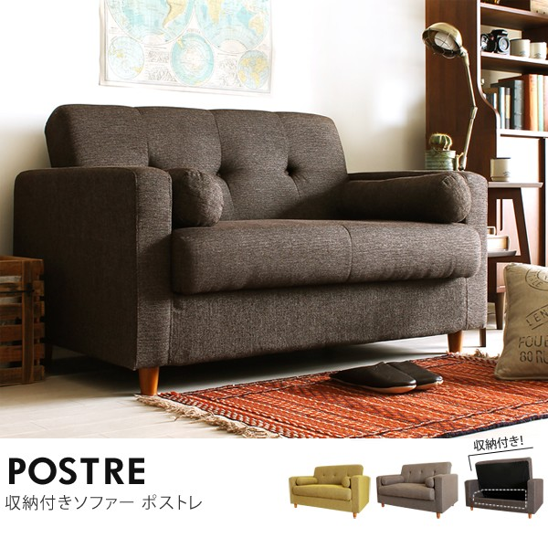Sofa Postre Scandinavian Fashionable Dress 2 P Two Seat Bed People Hang The Non Specified Time Shipping Included
