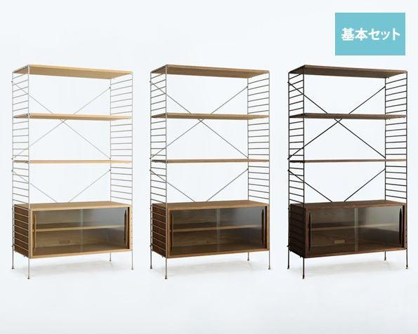 ユニットシェルフ R.U.S 基本セット 高さ165cm×幅92cm ガラスキャビネット シェルフ 収納 ガラス アイアン 北欧 ヴィンテージ 西海岸 ナチュラル おしゃれ 送料無料 即日出荷可能
