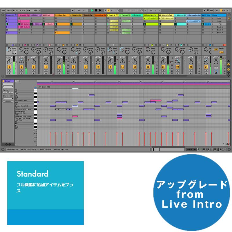 ableton Live 10 Standard UPG from Live Intro【アップグレード版】【ダウンロード版】(オンライン納品)※代金引換はご利用頂けません。