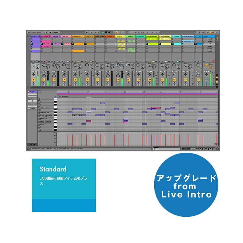 ableton Live 10 Standard UPG from Live Intro【アップグレード版】(オンライン納品専用)※代金引換、後払いはご利用頂けません。