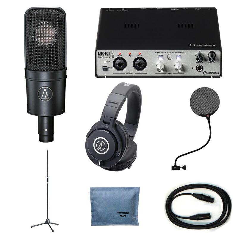 audio-technica AT4040 【ワンランク上のレコーディング・オールインワンセット】