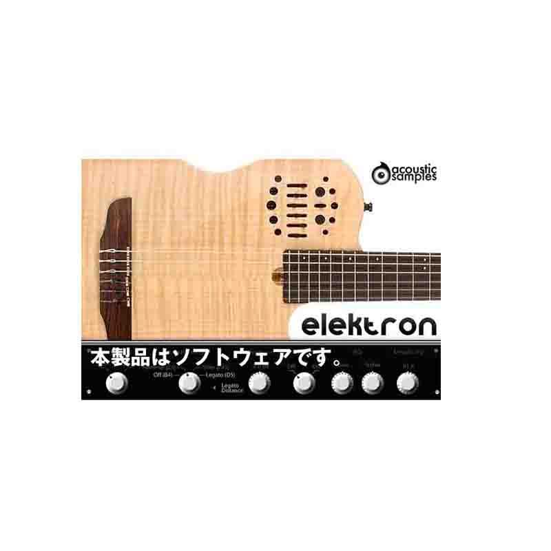 Acoustic Samples Elektron(オンライン納品専用) ※代金引換、後払いはご利用頂けません。