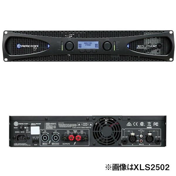 AMCRON XLS2002【国内正規代理店保証品】