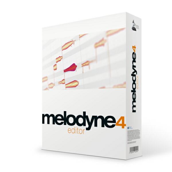 Celemony Melodyne 4 EDITOR【箱損アウトレット】【決算大激売セール!】