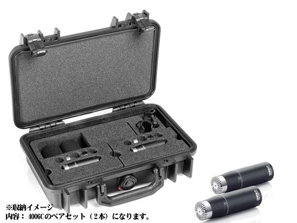 DPA ST4006C ステレオ・キット(4006C×2)(お取り寄せ商品)