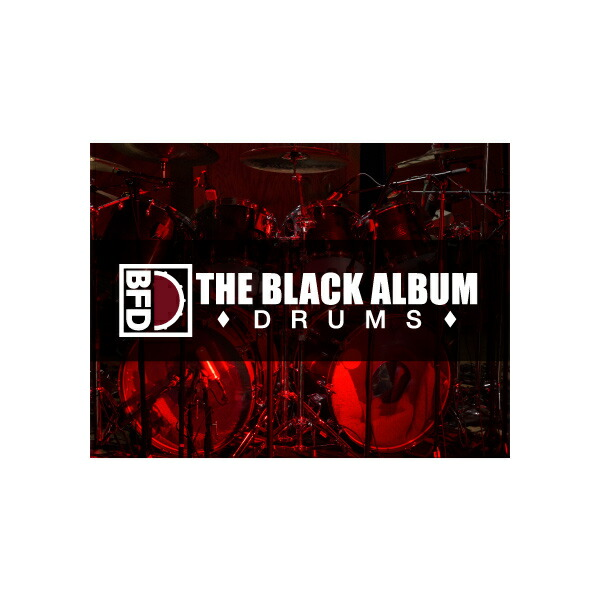 fxpansion BFD3 Expansion Pack: Black Album Drums(オンライン納品専用) ※代金引換はご利用頂けません。【送料無料】【期間限定!BFD Expansions All 50% OFF Sale!】