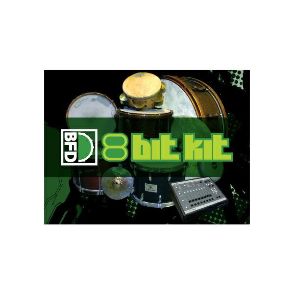 fxpansion BFD3/2 Expansion Pack: 8 Bit Kit(オンライン納品専用) ※代金引換、後払いはご利用頂けません。【送料無料】
