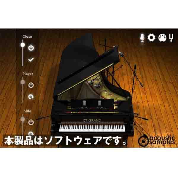 Acoustic Samples C7 Grand(オンライン納品専用) ※代金引換、後払いはご利用頂けません。