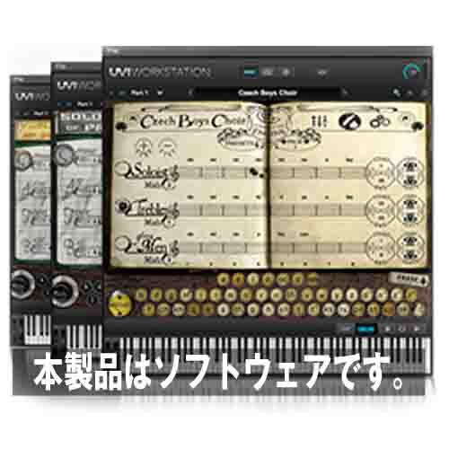 Virharmonic Choral Bundle(オンライン納品専用) ※代金引換はご利用頂けません。【送料無料】