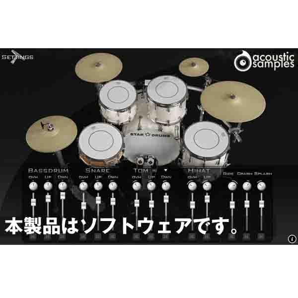 Acoustic Samples StarDrums(オンライン納品専用) ※代金引換はご利用頂けません。【送料無料】
