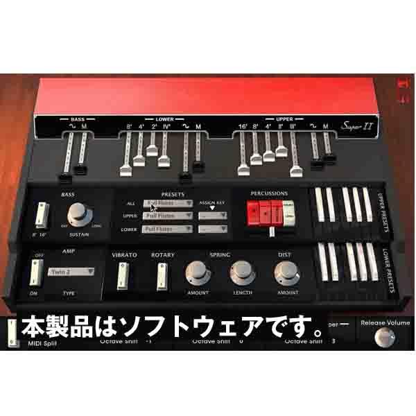 Acoustic Samples Super II(オンライン納品専用) ※代金引換はご利用頂けません。