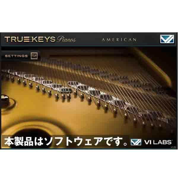 VI Labs True Keys : American Grand(オンライン納品専用) ※代金引換はご利用頂けません。【送料無料】