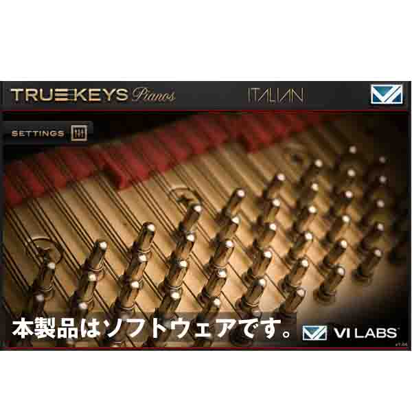 VI Labs True Keys : Italian Grand(オンライン納品専用) ※代金引換はご利用頂けません。