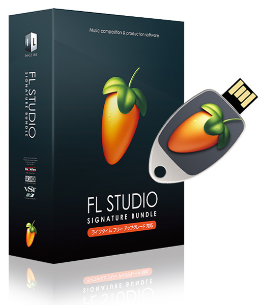 IMAGE LINE SOFTWARE FL STUDIO 12 SIGNATURE BUNDLE 解説本PDFバンドル【FL20へアップグレード可能!Win/Mac両対応!】【p5】