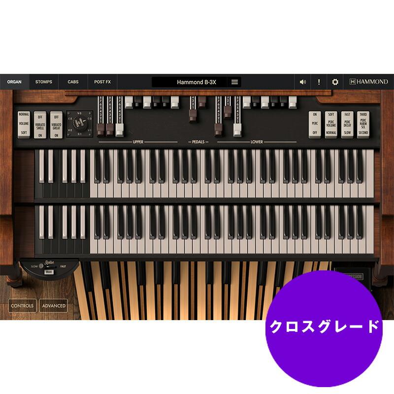 IK Multimedia Hammond B-3X【クロスグレード】(パッケージ版)【初回数量限定特価】【あす楽対応!】【期間数量限定特価プロモーション 5月31日まで】