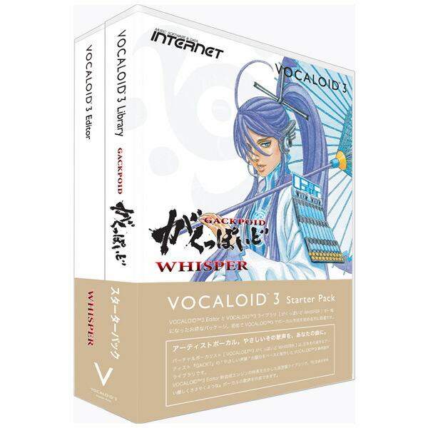 INTERNET VOCALOID 3 スターターパック がくっぽいど WHISPER