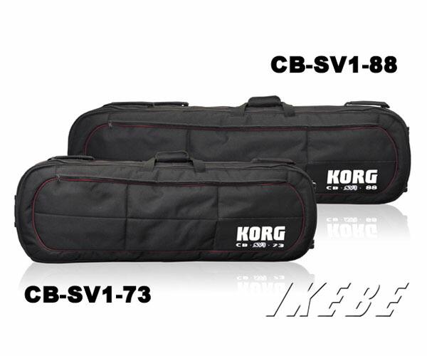 KORG CB-SV1-73
