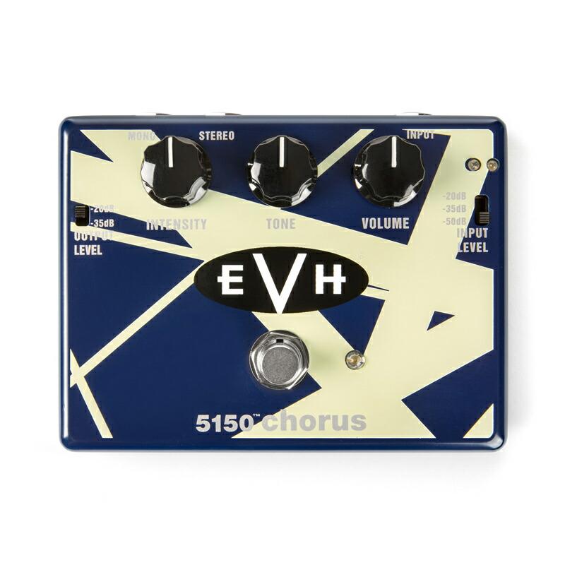 MXR EVH5150 CHORUS + 9V電源アダプターセット【エレピ音色に最適な80'sらしいコーラスの揺らぎを与えるエフェクター】