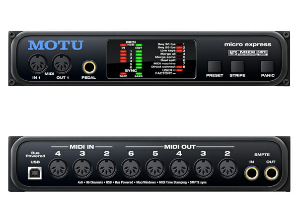 MOTU micro express【p5】【お取り寄せ商品】