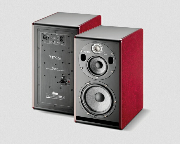 FOCAL Trio6 Be Red【1本】