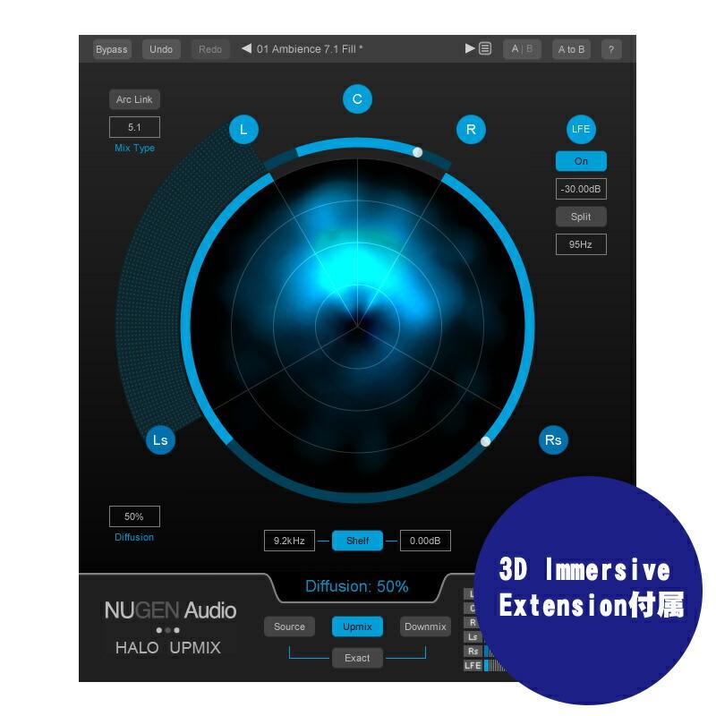 NUGEN Audio Halo Upmix with 3D Immersive Extension【オンライン納品専用】※代金引換はご利用頂けません。