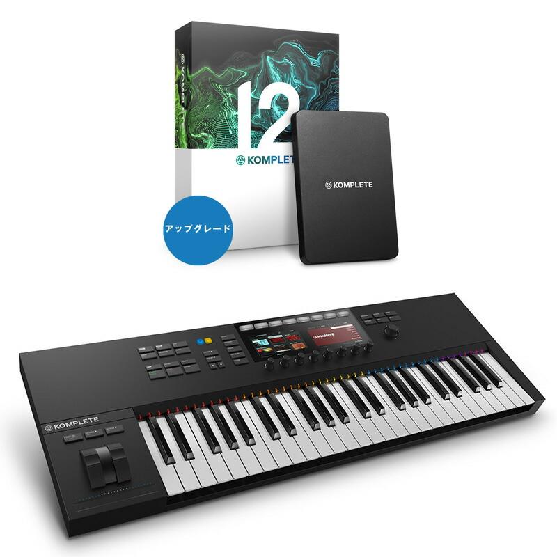 Native Instruments KOMPLETE 12 UPG + KOMPLETE KONTROL S49 MK2 SET【6/30までの期間限定!SUMMER OF SOUND半額キャンペーン特価】
