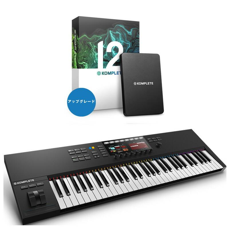 Native Instruments KOMPLETE 12 UPG + KOMPLETE KONTROL S61 MK2 SET【6/30までの期間限定!SUMMER OF SOUND半額キャンペーン特価】