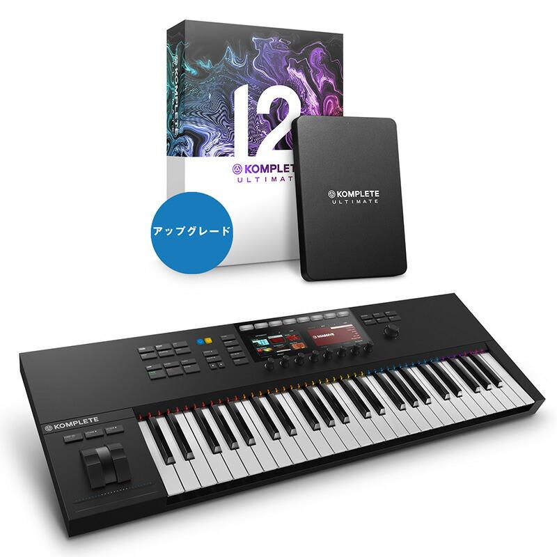 Native Instruments KOMPLETE 12 ULTIMATE UPG FOR SELECT + KOMPLETE KONTROL S49 MK2 SET【6/30までの期間限定!SUMMER OF SOUND半額キャンペーン特価】