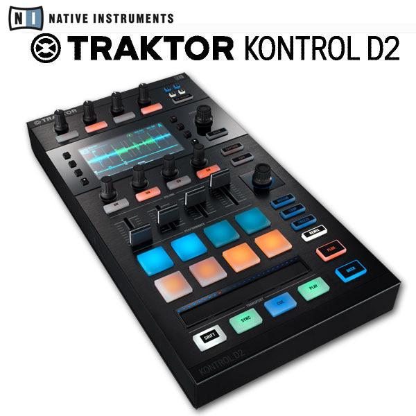 Native Instruments TRAKTOR KONTROL D2【箱損アウトレット特価】【決算大激売セール!】