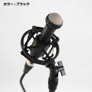 Oktava MK-103【受注発注品・納期3~4ヶ月】