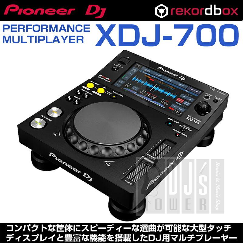 Pioneer DJ XDJ-700 【今なら16GBUSBフラッシュメモリ×1本プレゼント!】