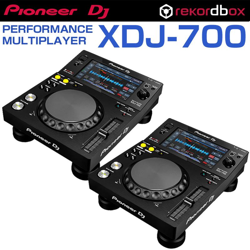 & Pioneer STICKケースプレゼント!】 SET MAGMA DJ 【今なら16GBUSBフラッシュメモリ×2本 XDJ-700 DIGI TWIN