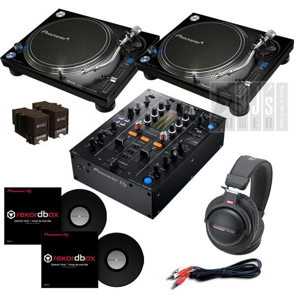 Pioneer DJ PLX-1000+DJM-450 DVS SET