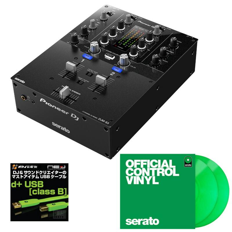 Pioneer DJ DJM-S3 + Seratoコントロールヴァイナル GREEN DVS SET 【高品質のOYAIDE(オヤイデ) d+USBケーブル class B(1.0m)をプレゼント!】