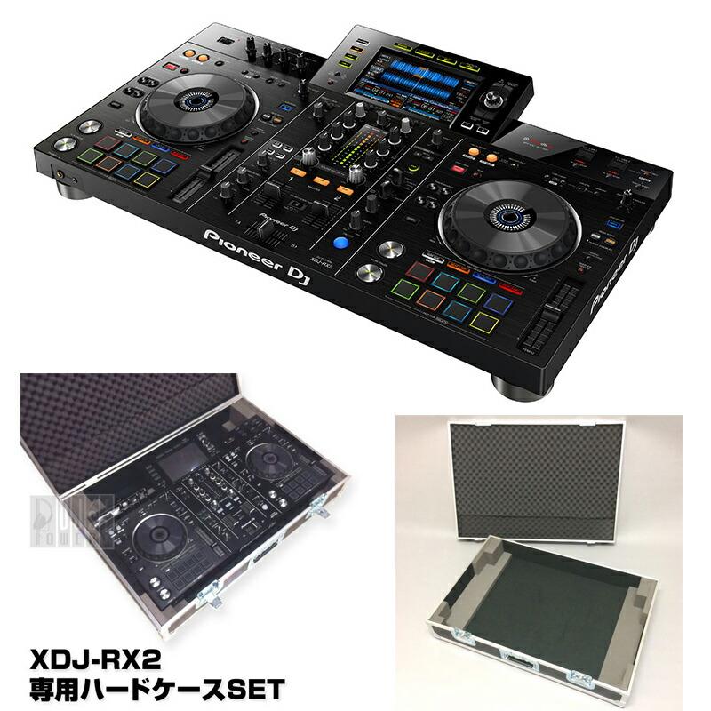 Pioneer DJ XDJ-RX2 + 専用ハードケース(EXFORM HC-XDJRX2 )セット