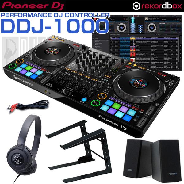 Pioneer DJ DDJ-1000 デジタルDJスタートセットA【チュートリアルビデオ feat.DJ HALプレゼント】 【あす楽対応】【土・日・祝 発送対応】