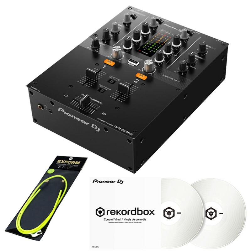 Pioneer DJ DJM-250MK2 + コントロールヴァイナルRB-VD1-W DVS SET【高品質のEXFORM製 国産USBケーブル1mをプレゼント!】