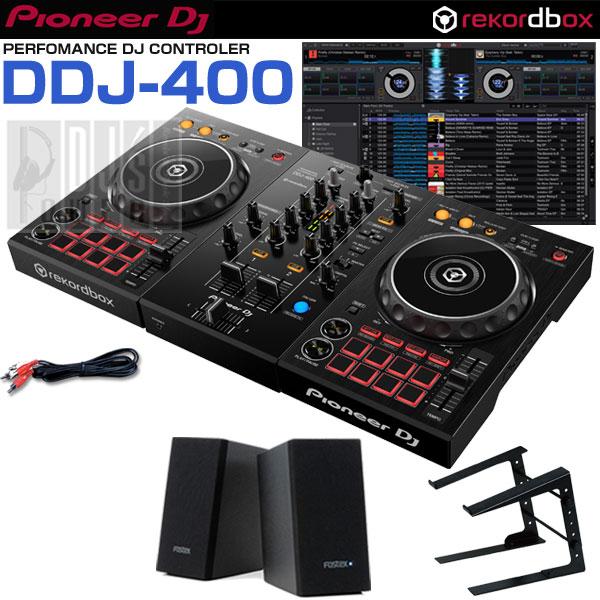 Pioneer DJ DDJ-400 デジタルDJスタートセットC