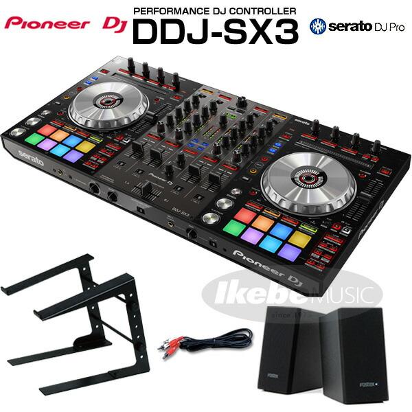 Pioneer Time DJ DDJ-SX3デジタルDJスタートセットC【Serato FlipとPitch'n Pioneer Time FlipとPitch'n DJライセンス付属】【あす楽対応】【土・日・祝 発送対応】, ビジョンメガネ:daf2deeb --- officewill.xsrv.jp