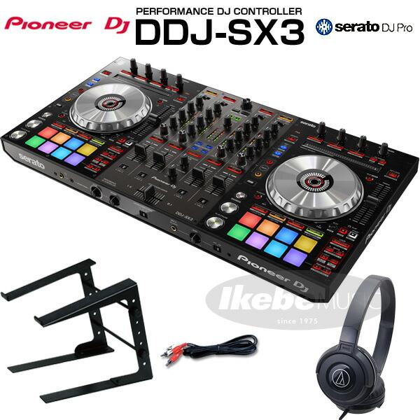 Pioneer DJ DDJ-SX3デジタルDJスタートセットD 【Serato FlipとPitch'n Time DJライセンス付属】【土・日・祝 発送対応】
