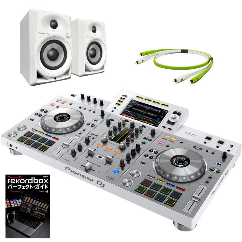 Pioneer DJ XDJ-RX2-W + DM-40-WスピーカーSET【初心者向け教則本rekordboxパーフェクトガイドと16GBUSBメモリー×1本プレゼント】 【あす楽対応】【土・日・祝 発送対応】
