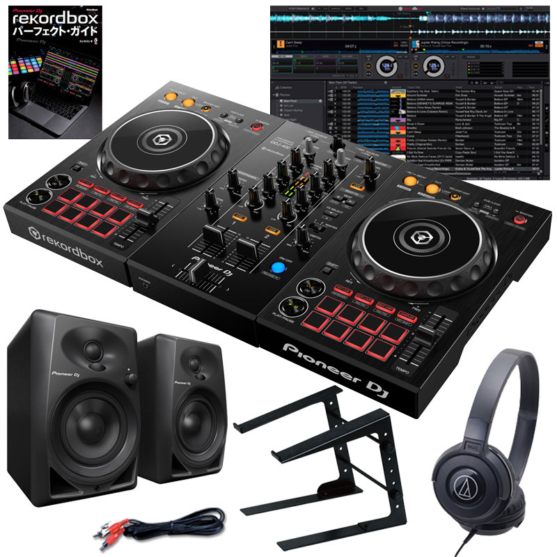 Six points of sets of the sound quality serious consideration for Pioneer  DJ DDJ-400 beginners