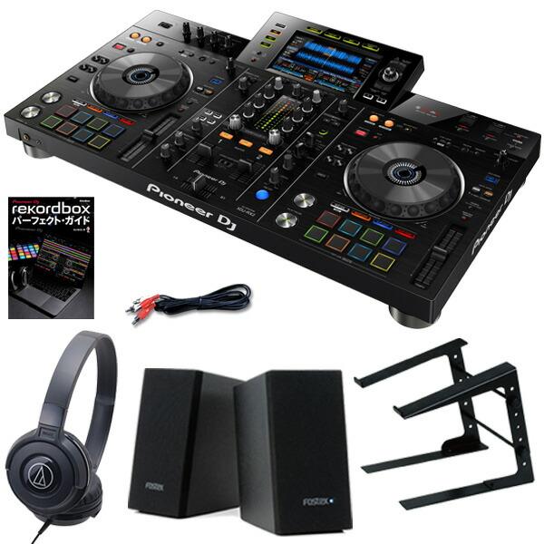 Pioneer DJ XDJ-RX2デジタルDJスタートセットA【ATH-S100ヘッドホン+PCスタンド+PM0.1eスピーカー+教則本セット】【今なら豪華3大特典プレゼント!】【土・日・祝 発送対応】