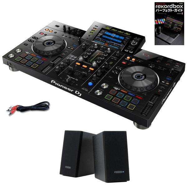 Pioneer DJ XDJ-RX2 + PM0.1e スピーカーセット【今なら豪華3大特典プレゼント!】【土・日・祝 発送対応】