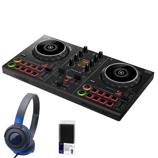 パニオニア ディージェイ ディージェー 在庫限り Pioneer DJ DDJ-200 ikbp1 DJ初心者セット ATH-S100BBLヘッドホン + 在庫あり 今ならモバイルバッテリープレゼント