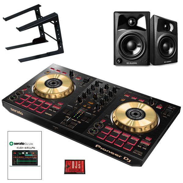 Pioneer DJ DDJ-SB3-N + AV42スピーカー + LT100B PCスタンド SET 【Serato DJ Lite対応台数限定モデル】【使い方チュートリアル搭載】【初心者向けインストールマニュアル付属】【土・日・祝 発送対応】