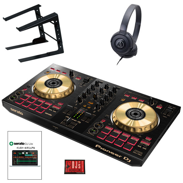 Pioneer DJ DDJ-SB3-N + LT100B PCスタンド + ATH-S100BKヘッドホン SET 【Serato DJ Lite対応台数限定モデル】【使い方チュートリアル搭載】【初心者向けインストールマニュアル付属】【土・日・祝 発送対応】