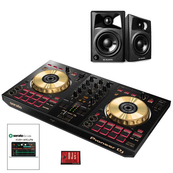 Pioneer DJ DDJ-SB3-N + AV42スピーカー セット 【Serato DJ Lite対応台数限定モデル】【使い方チュートリアル搭載】【初心者向けインストールマニュアル付属】【土・日・祝 発送対応】